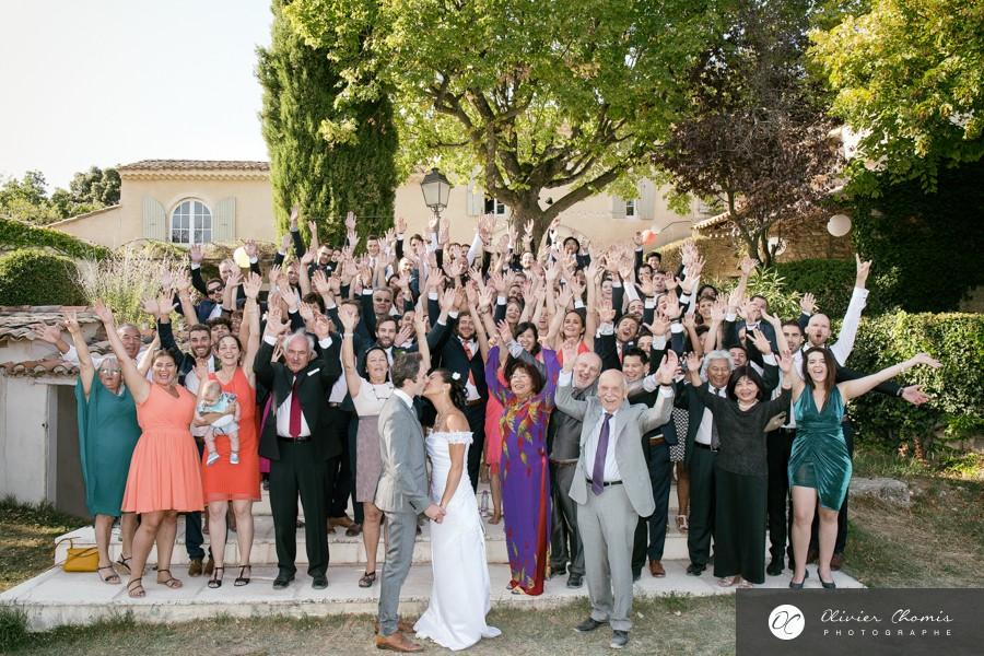 photographe mariage valence 26000